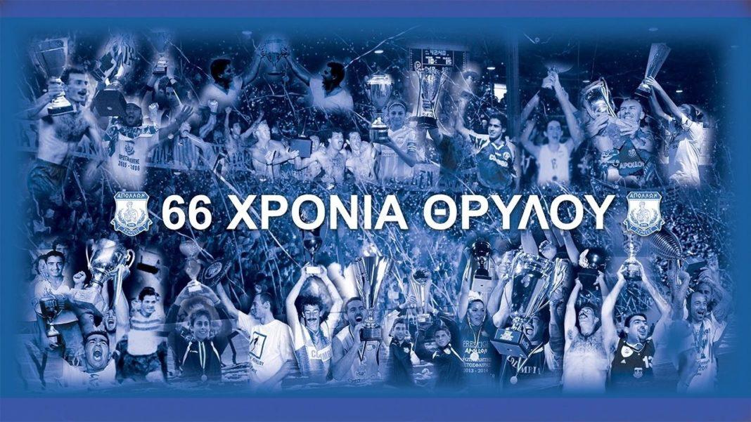 Αφιέρωμα: 66 «Θρύλοι» εύχονται στον Απόλλωνα! (video)
