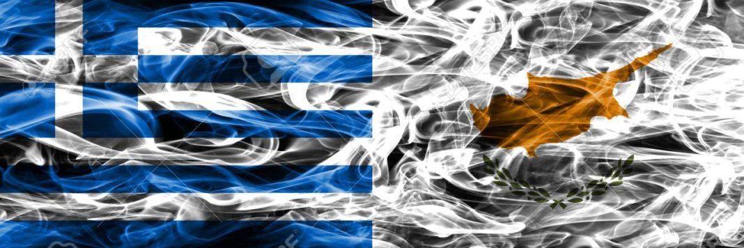 Κατάταξη UEFA: Ροκανίζει επικίνδυνα η Ελλάδα τη διαφορά από την Κύπρο