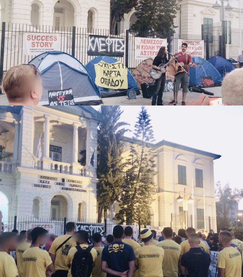 Στη διαμαρτυρία για τους άστεγους και τους νεκρούς ο Συ.Φ.ΑΕΛ