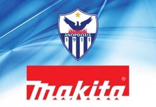 Ανόρθωση: Συνεργασία με Makita
