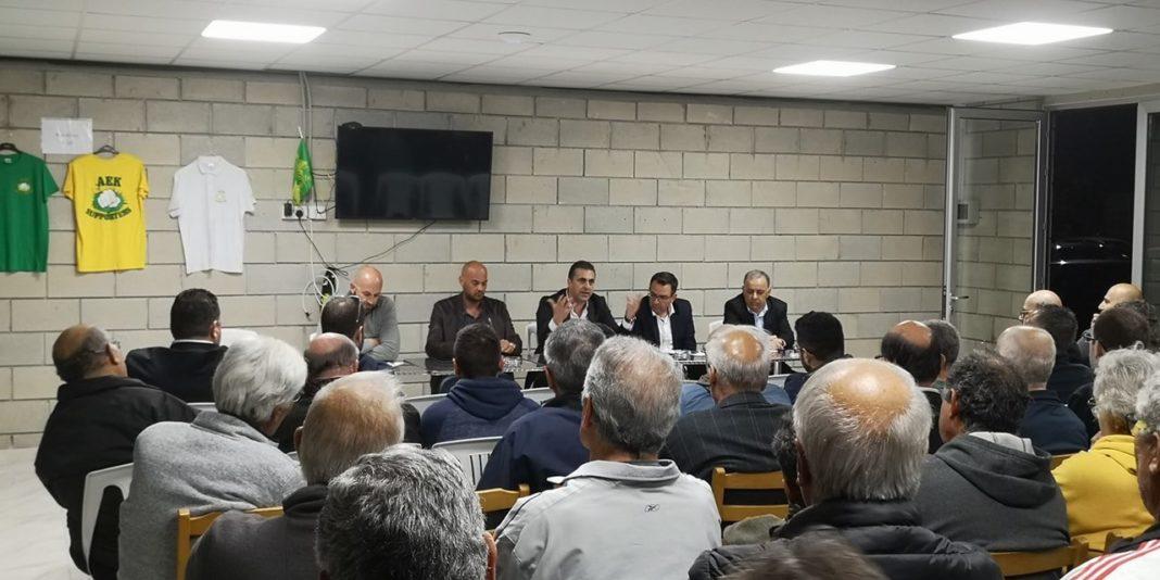 ΑΕΚ: Έλαμψε δια της απουσίας του ο Καραπατάκης στη συνάντηση διοίκησης – κόσμου