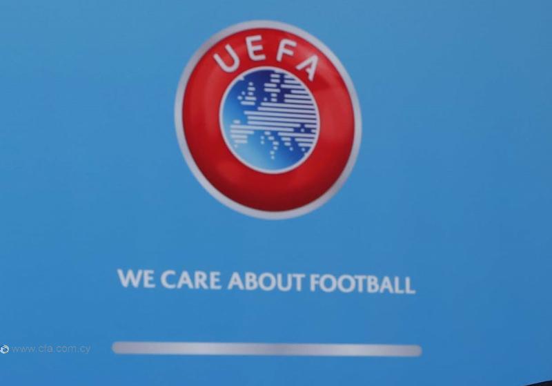 Μέχρι τις 10 Απριλίου η υποβολή φακέλων για τον έλεγχο των κριτηρίων UEFA