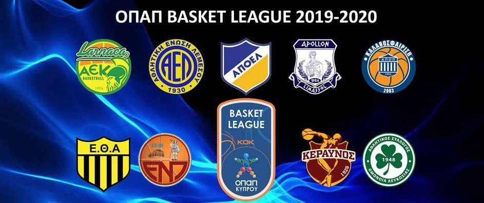 Αρχίζει η Basket League