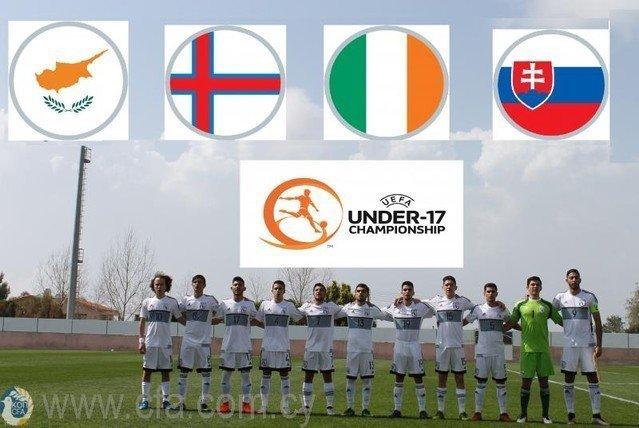 Η πιο μεγάλη πρόκληση για την Εθνική Παίδων U-17