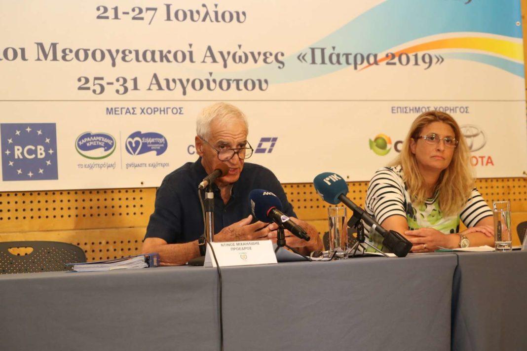 Με 16 αθλητές η Κύπρος στο Μπακού
