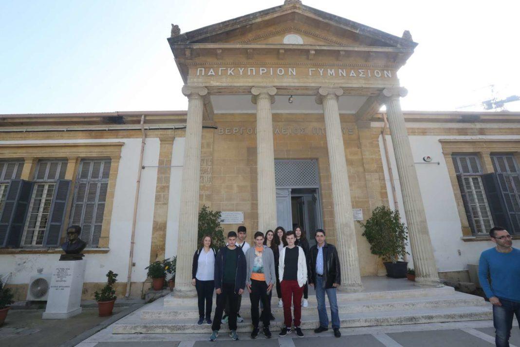 Παγκύπριο Μαθητικό Συνέδριο «Pierre de Coubertin»