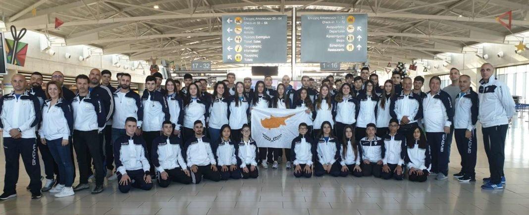 Πάνω από 40 αθλητές εκπροσωπούν την Κύπρο στο Βαλκανικό πρωτάθλημα καράτε U16