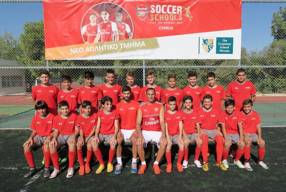 Συνεργασία Grammar School με Arsenal Κύπρου