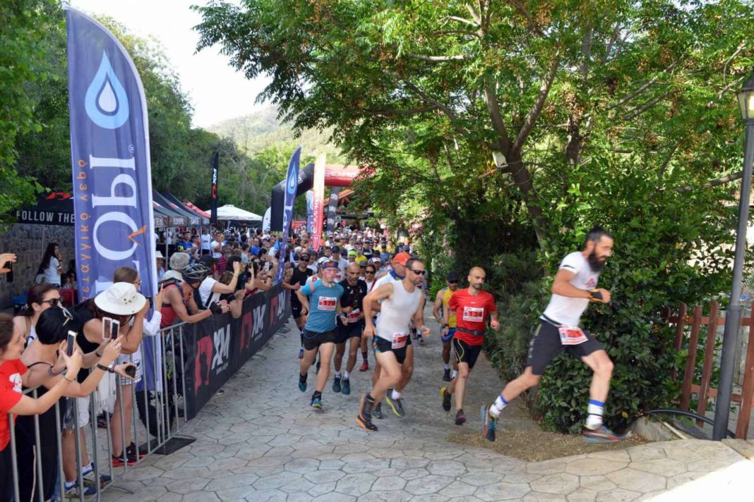 Atsas Mountain Race: Συνεργασία με Blue Air