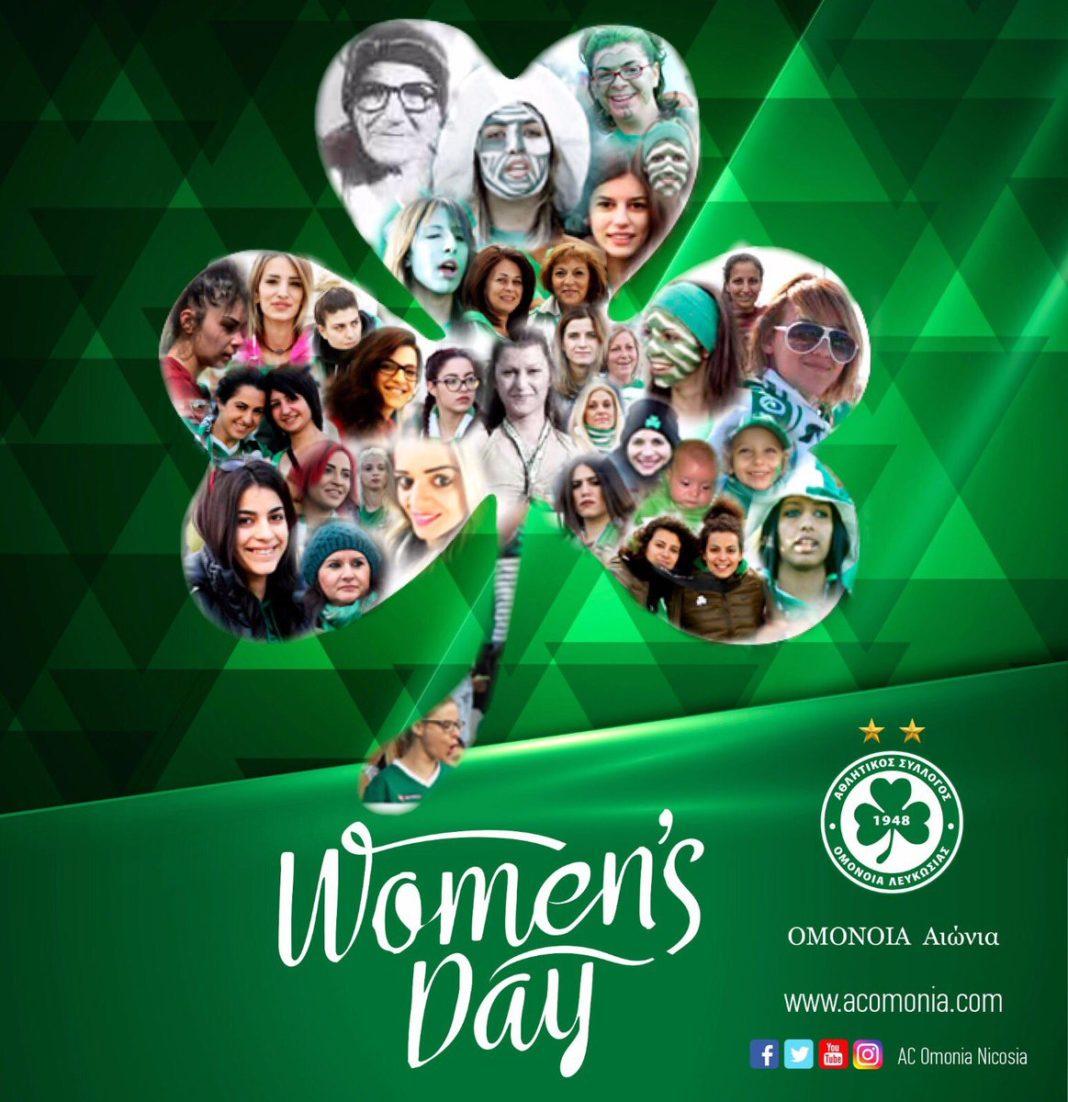 1948 πράσινες ευχές για δικαιοσύνη και ισότητα για όλες τις γυναίκες