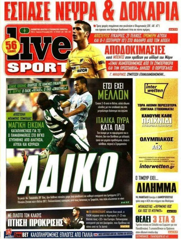 Live Sport