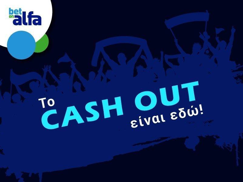 Ξανά στην BET ON ALFA το Cash Out