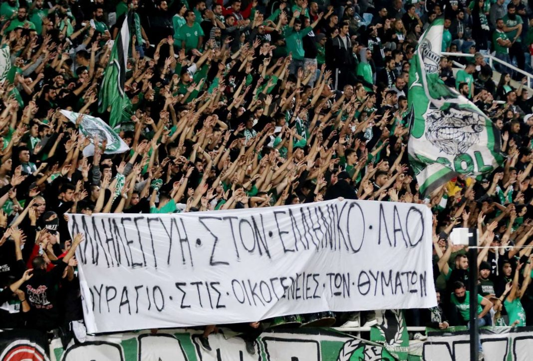 Στήριξη στον ελληνικό λαό (pic)