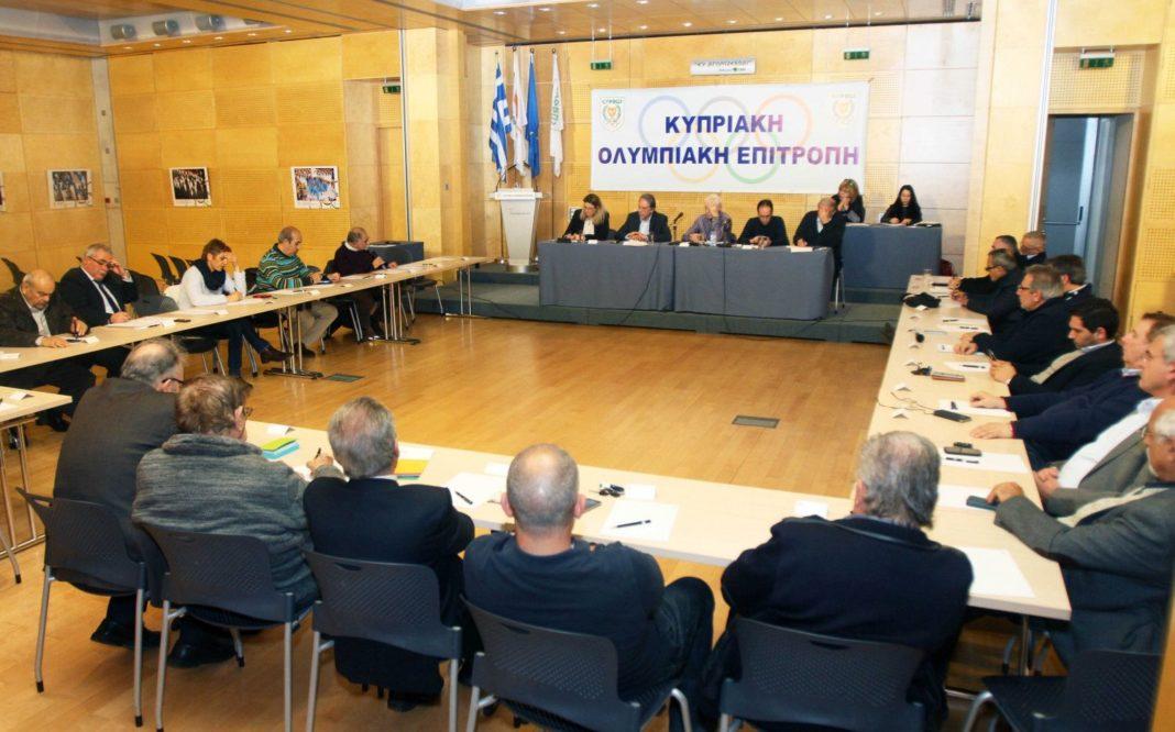 ΚΟΕ: Συνάντηση με τις Ομοσπονδίες της
