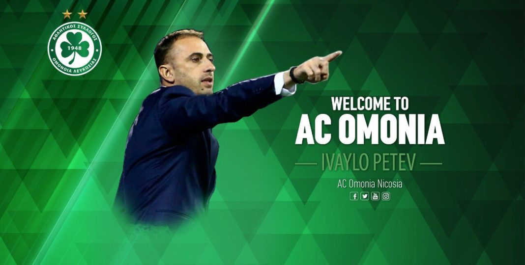 Welcome to Omonia