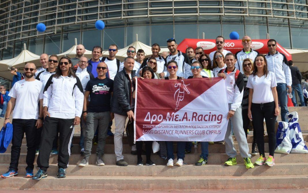 Χαρά και συγκίνηση στην ομάδα της Δρό.Με.Α Racing