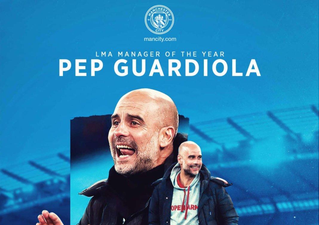 Ο Γκουαρδιόλα προπονητής της χρονιάς στην Αγγλία για δεύτερη φορά (pic & vid)
