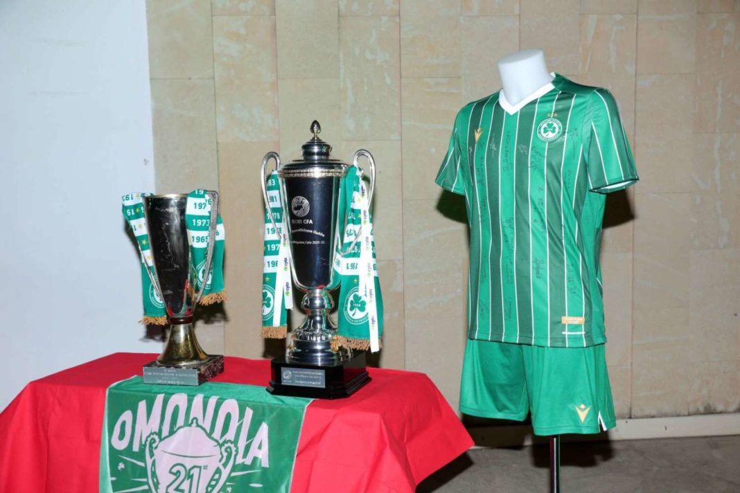 Ομόνοια: Οι στολές της νέας σεζόν - Πράσινη η πρώτη