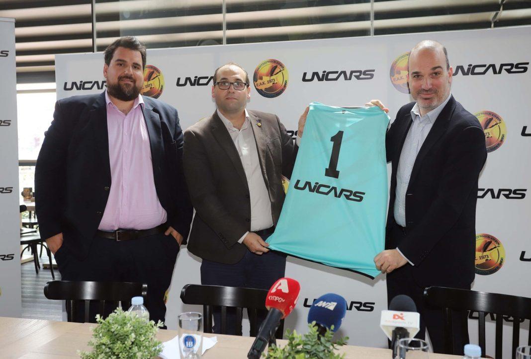 Η ΕΑΚ παρουσίασε τη συνεργασία με την UNICARS