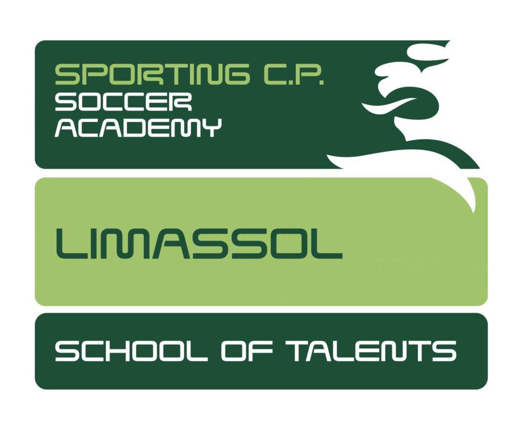 Ανακοίνωση Sporting CP Limassol Academy