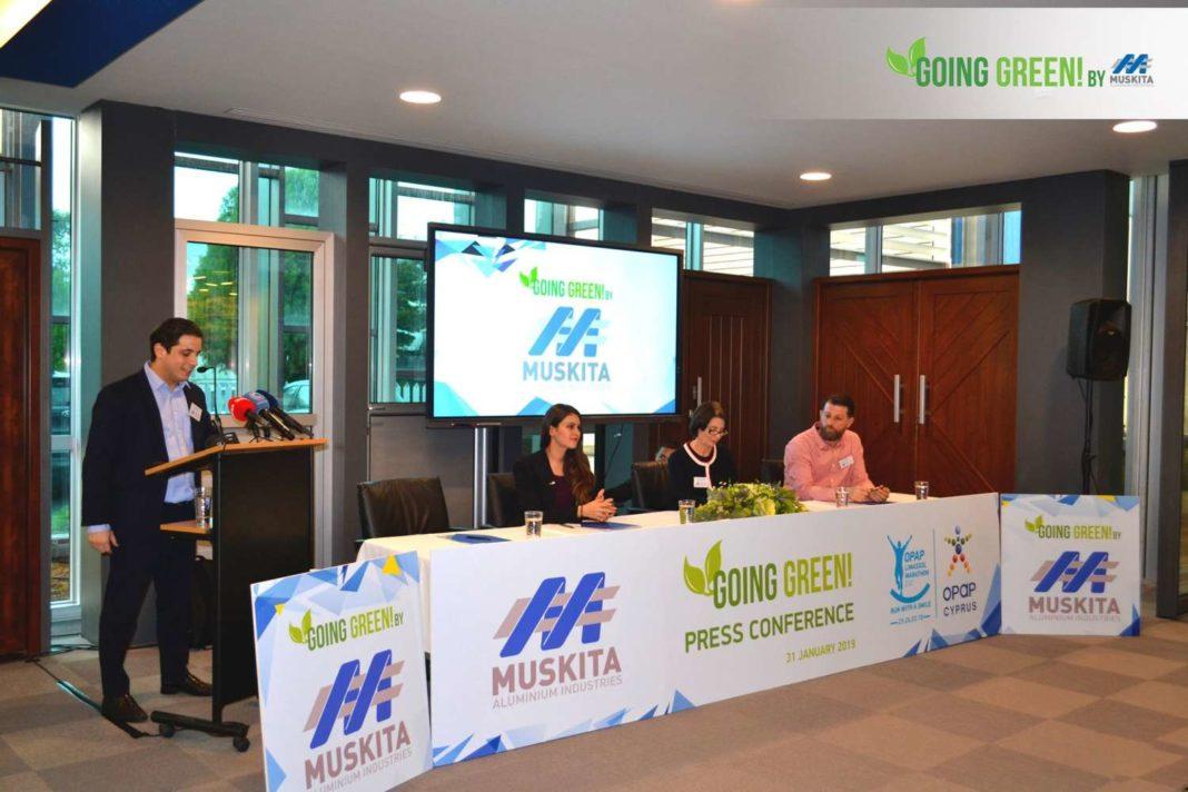 To πρότζεκτ Going Green παρουσίασαν Muskita και ΟΠΑΠ Μαραθώνιος Λεμεσού ΓΣΟ