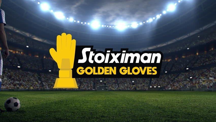 Τα Χρυσά Γάντια της σεζόν 2020/21 στον Φαμπιάνο