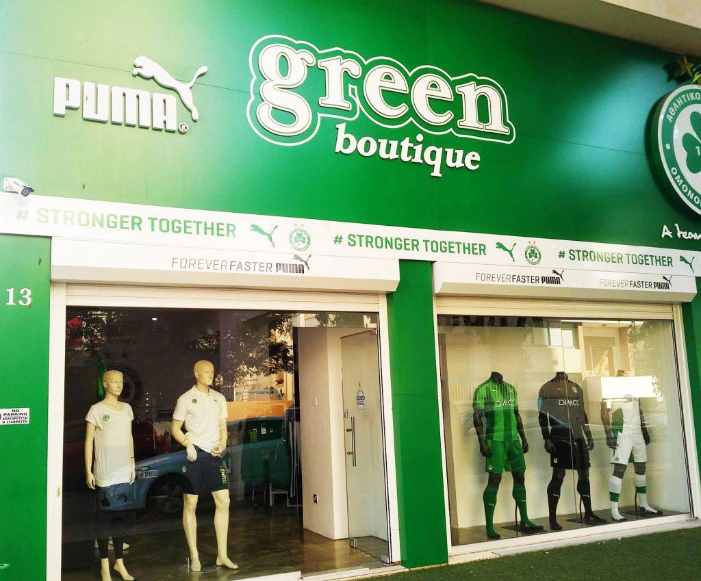 Ομόνοια: Η Green Boutique στο πλευρό του Λοΐζου