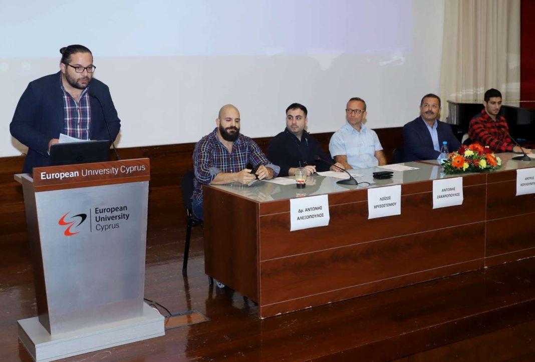 Οι ομιλίες και η παγκύπρια έρευνα στην ημερίδα ΠΑΣΠ-Ευρωπαϊκού Πανεπιστημίου