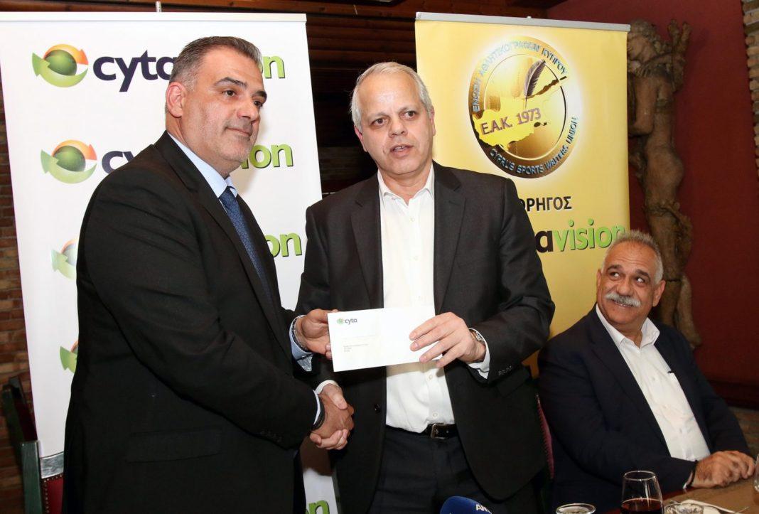 Η ΕΑΚ τίμησε την Cyta (pics)