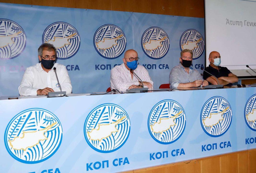 Cyta Top League και πρωτάθλημα 14 ομάδων την τριετία 2022-2025 με υποβιβασμό τριών