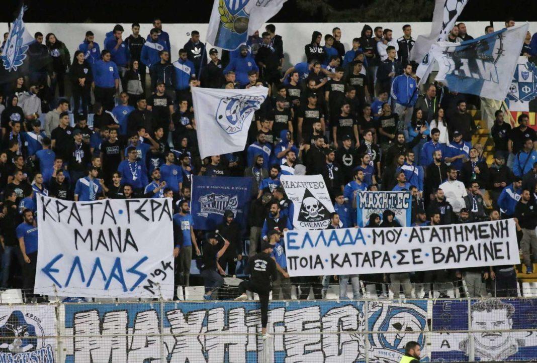 Έτσι στηρίζουν οι «Μαχητές» την Ελλάδα (pics)