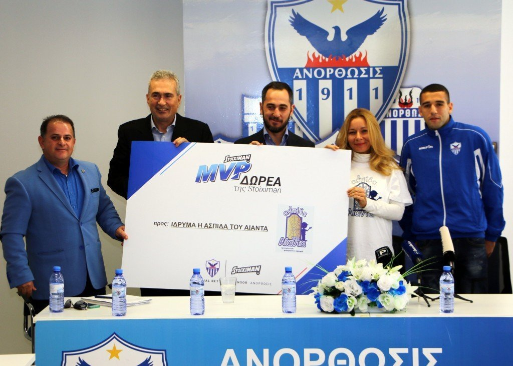 Ανόρθωση και Stoiximan.gr στηρίζουν την «Ασπίδα του Αίαντα» (pics/vid)