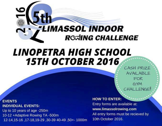 ΝΟΛ: «Limassol Indoor Rowing Challenge» (pic)