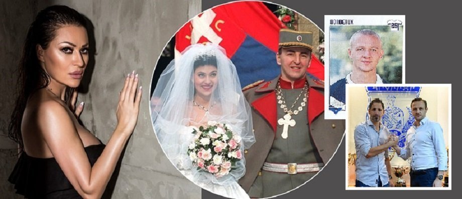 Απόλλων: Η απάτη με Βουκομάνοβιτς