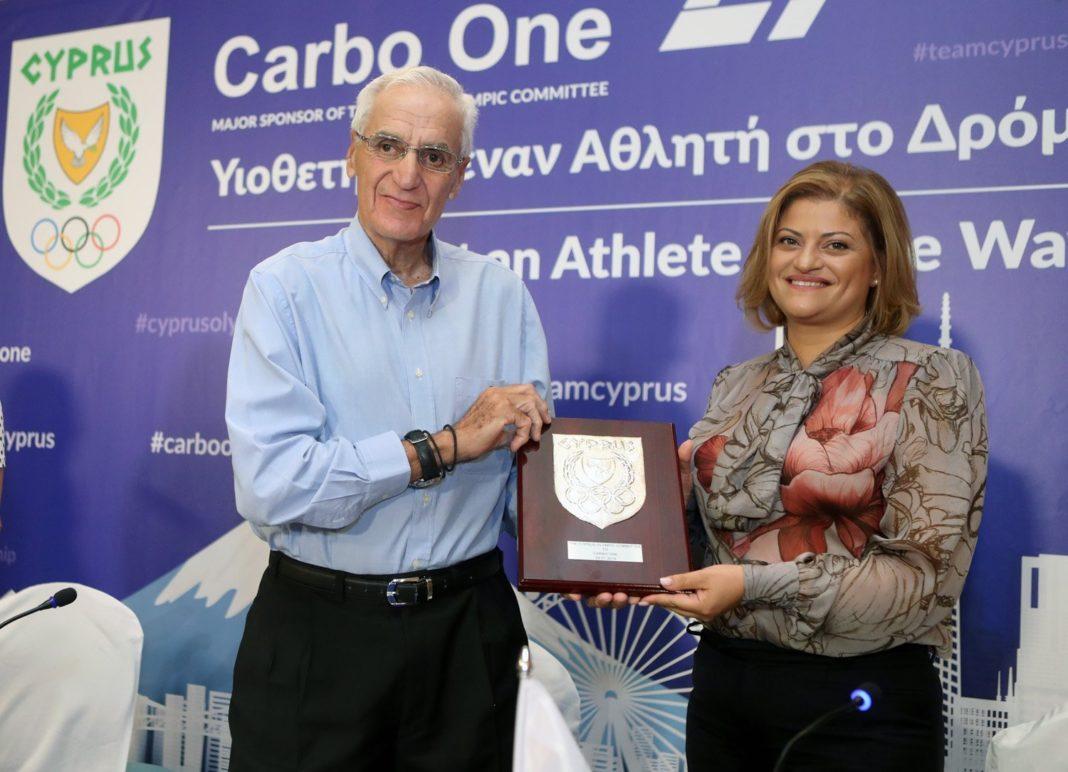 Τη συνεργασία τους με φόντο τους Ολυμπιακούς Αγώνες παρουσίασαν ΚΟΕ και Carbo One