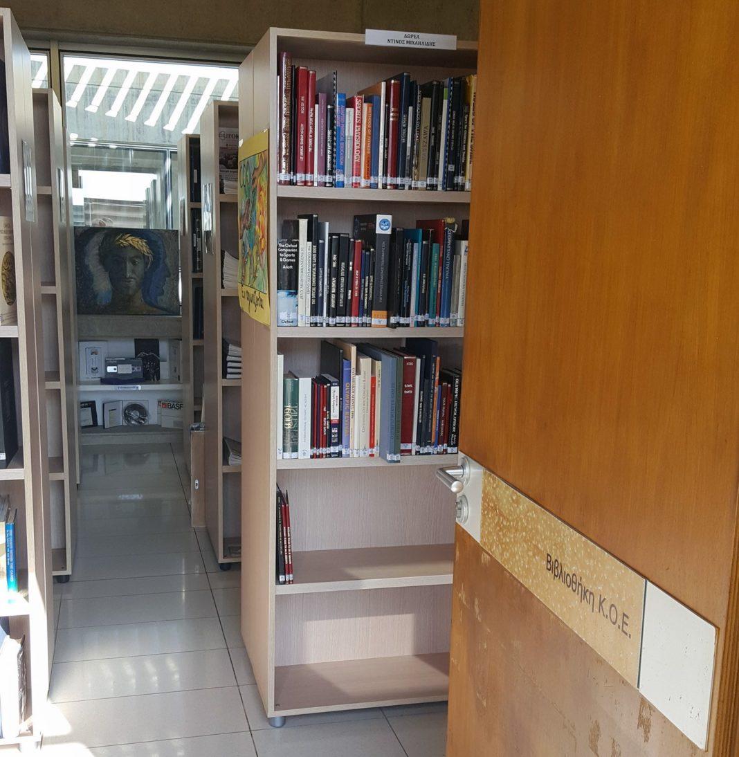 ΚΟΕ: Την 1η Νοεμβρίου τα εγκαίνια της κυπριακής Ολυμπιακής Βιβλιοθήκης