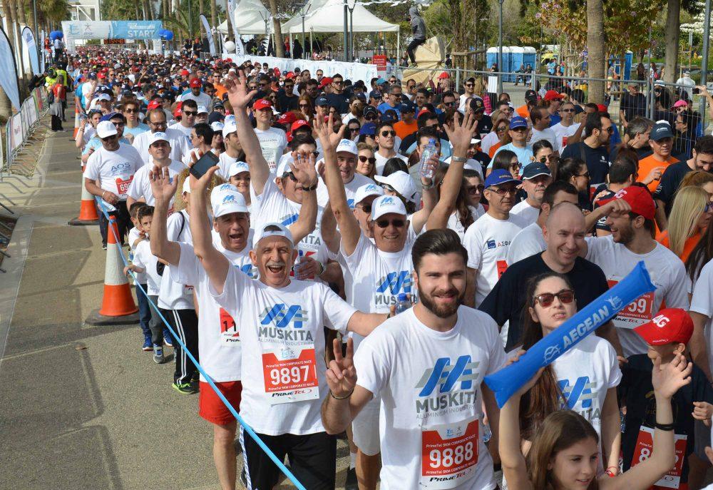 Μαραθώνιος Λεμεσού: Έκπτωση 40% έως 31 Οκτωβρίου