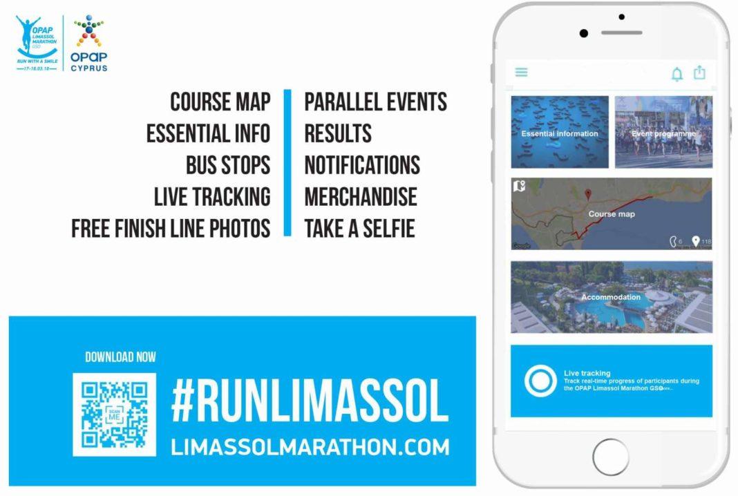 Το δικό του Mobile App αποκτά ο ΟΠΑΠ Μαραθώνιος Λεμεσού