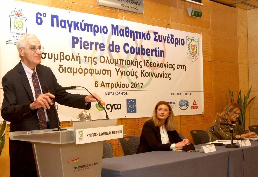 «Η συμβολή της Ολυμπιακής Ιδεολογίας στη διαμόρφωση υγιούς κοινωνίας»