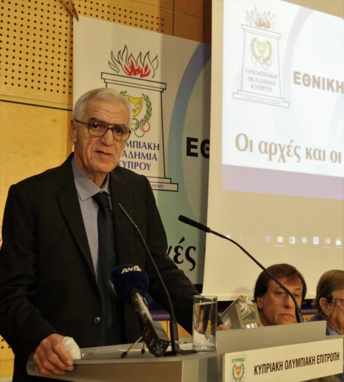 ΚΟΕ: Απονομή βραβείου στον Ντίνο Μιχαηλίδη