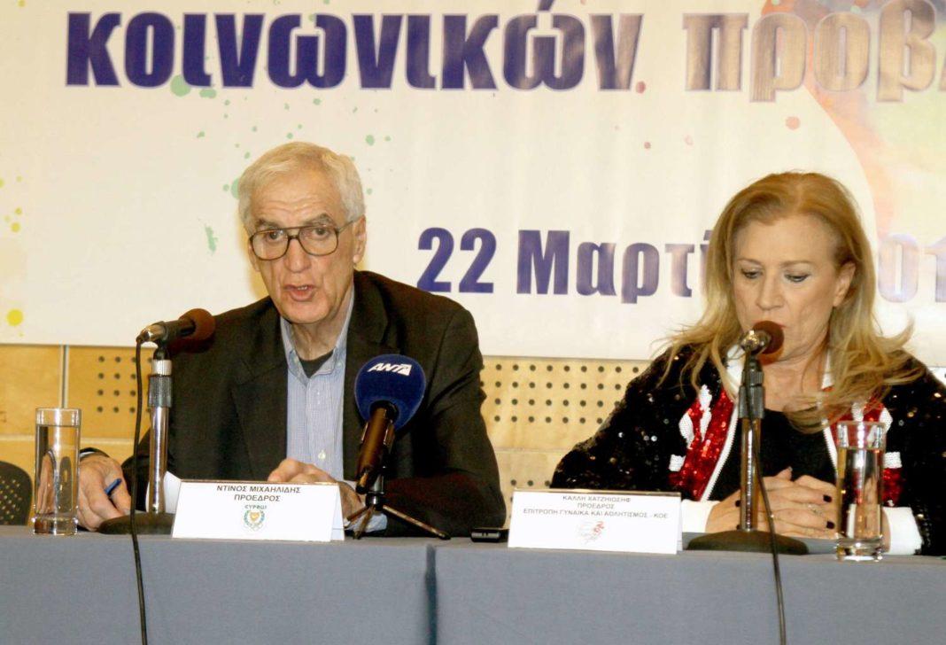 ΚΟΕ: Τρεις εκδηλώσεις το προσεχές 15νθήμερο