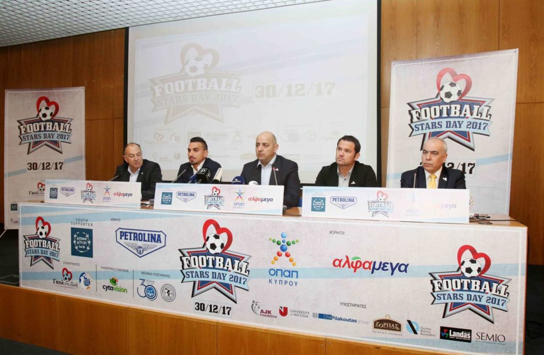 Στις 30 Δεκεμβρίου η απόλυτη ποδοσφαιρική γιορτή