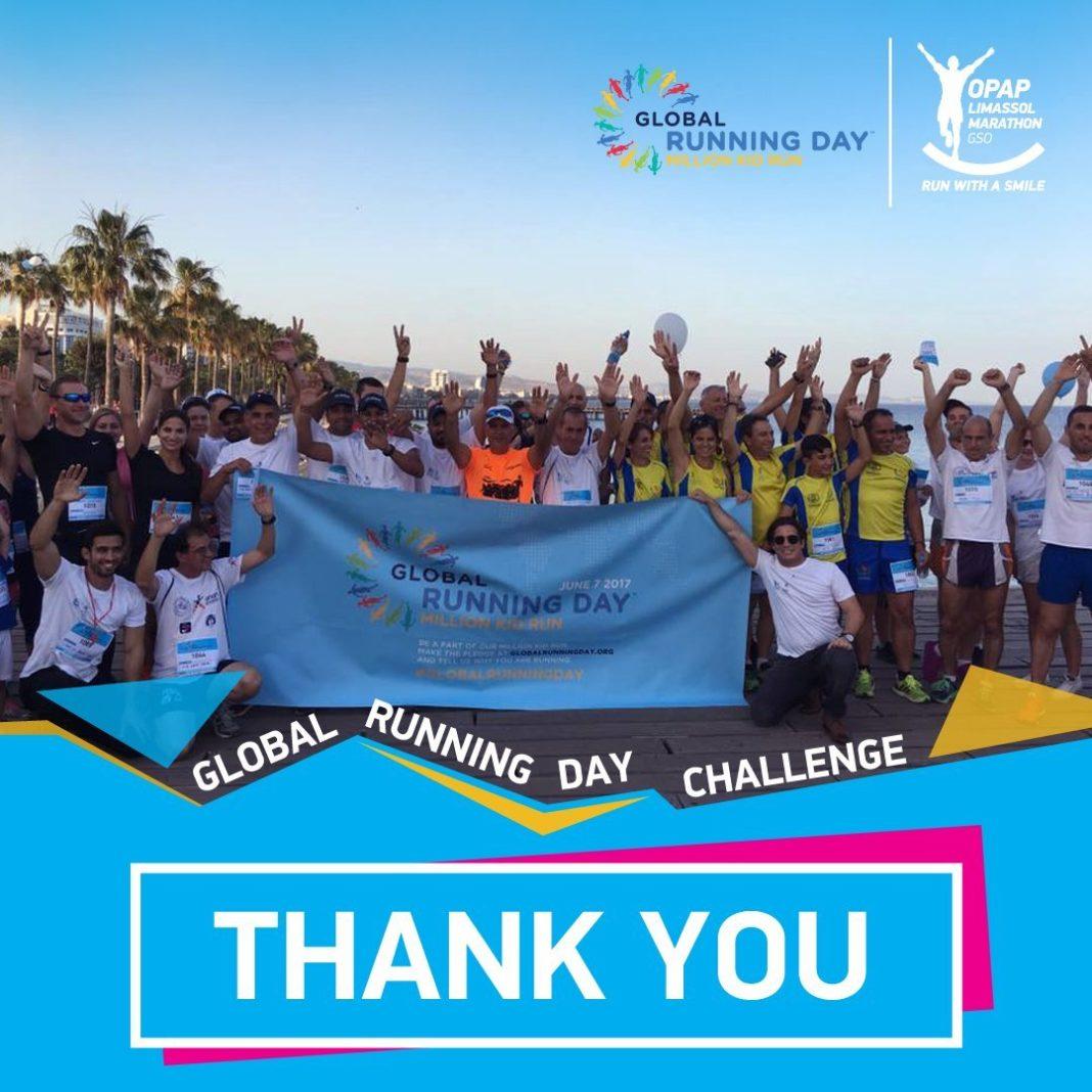 Ο ΟΠΑΠ Μαραθώνιος Λεμεσού ΓΣΟ γιόρτασε τη Global Running Day