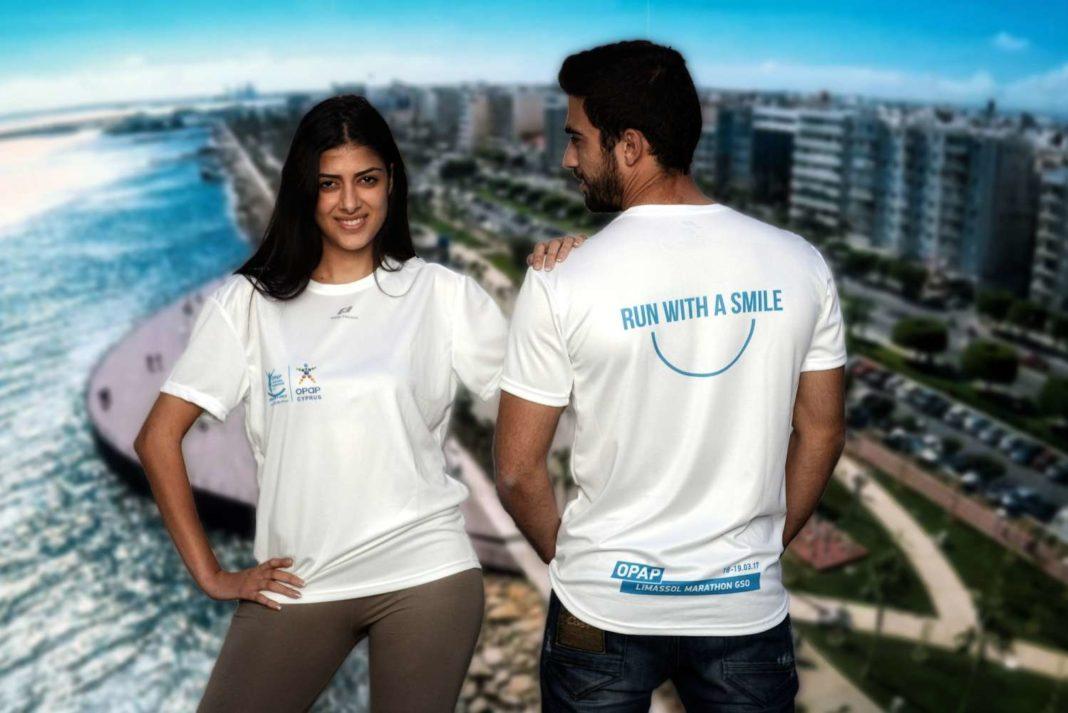 Διαθέσιμα τα αγωνιστικά μπλουζάκια του ΟΠΑΠ Μαραθωνίου Λεμεσού ΓΣΟ