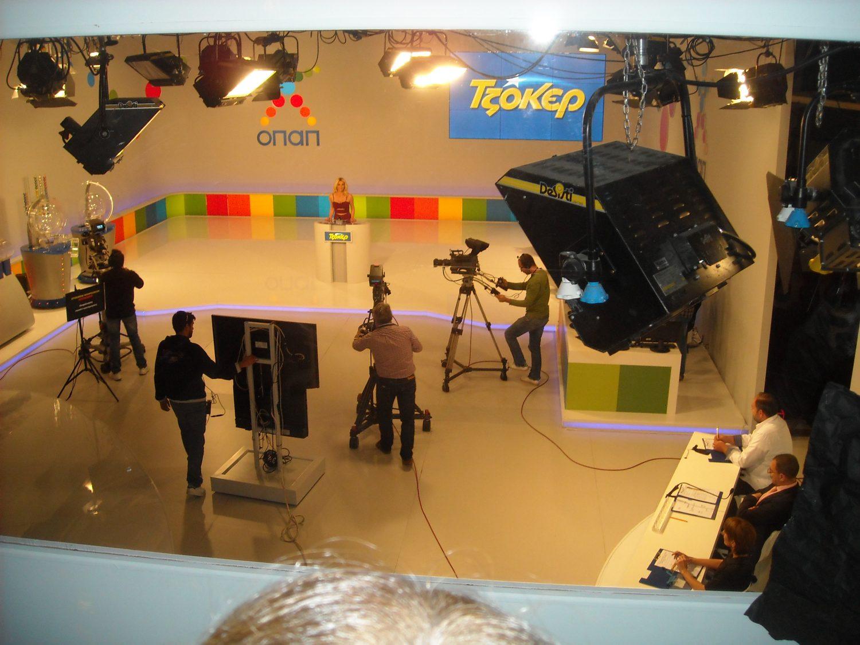 opap-studio