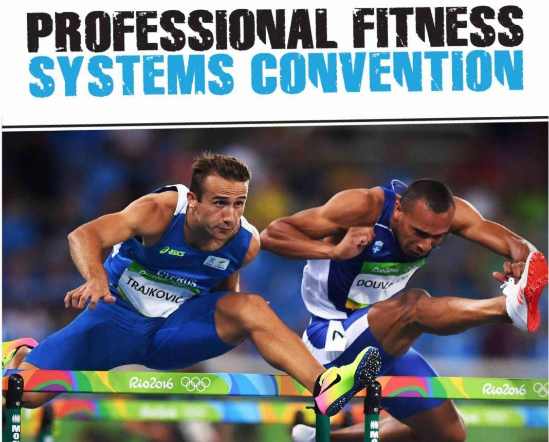 Έρχεται το Φεβρουάριο το 6ο Professional Fitness Systems Convention