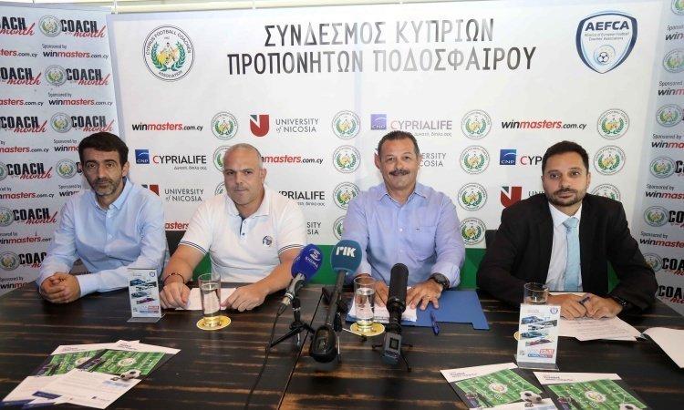 Γνωστοποιεί προς τον Υπουργό την απώλεια εισοδημάτων εκατοντάδων προπονητών