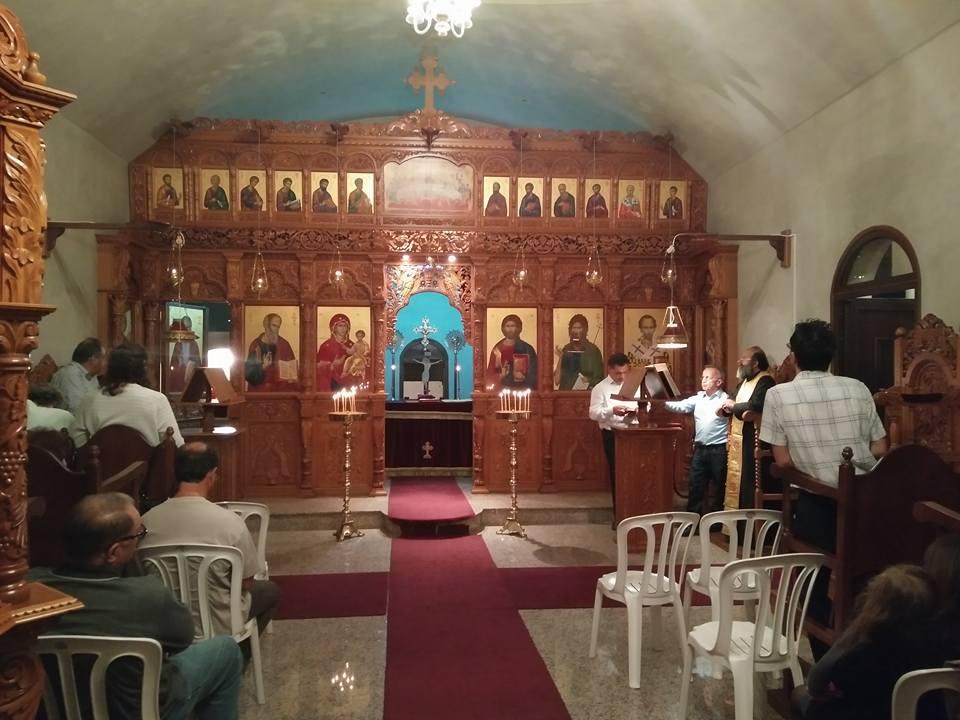 Εσπερινός στο Παρεκκλήσιο Παναγίας Σουμελά