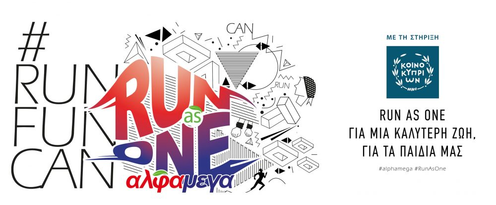 run-as-one-2