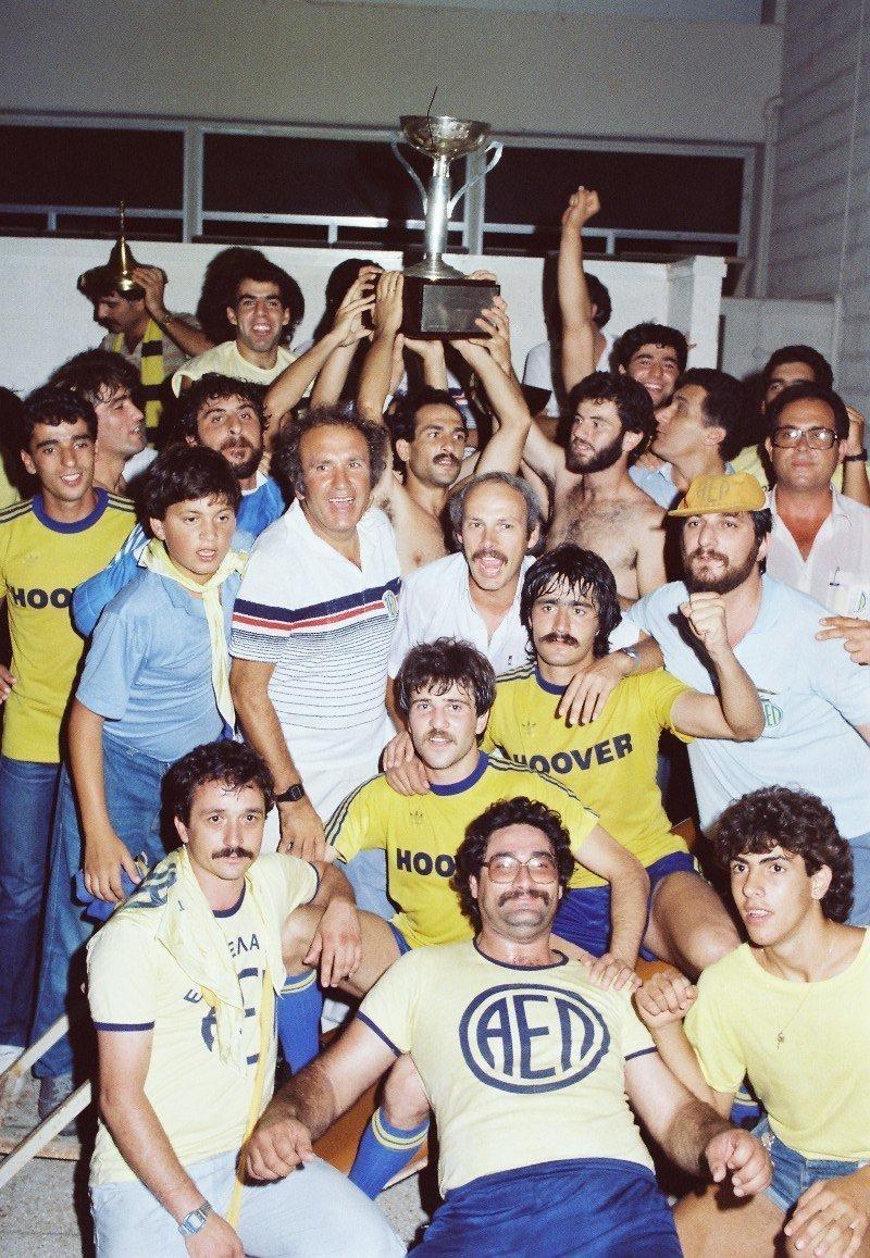 ΑΕΛ 1985-90: Τιμή στην ομάδα της χρυσής πενταετίας